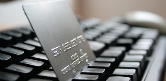 Maisazi Compra: una ricerca sull'ecommerce