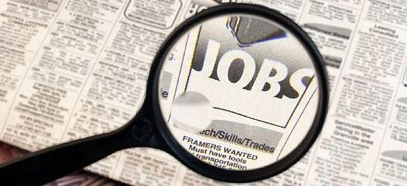 Offerte e Annunci di Lavoro