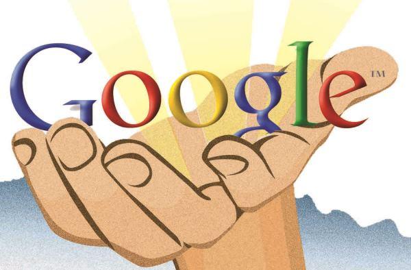 Google God