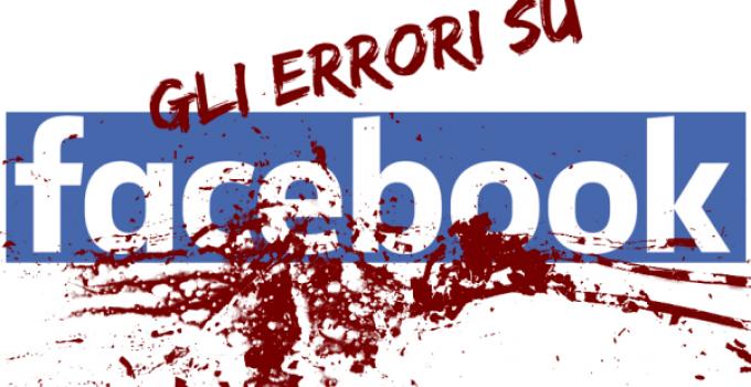 Errori Pagine Facebook